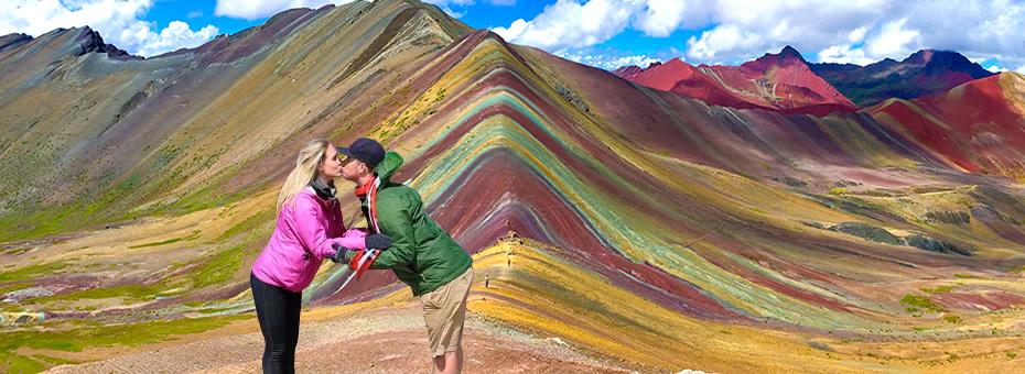 Montaña Vinicunca de Colores